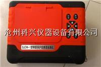 水泥电杆保护层厚度检测仪 BJDW-1型