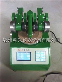 木材磨耗仪价格,漆膜磨耗试验仪厂家 JM-V型