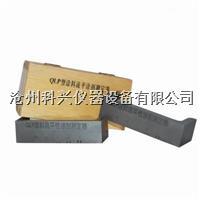 涂料流平性刮涂测定器 QLP型