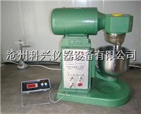 批发零售NJ-160型水泥净浆搅拌机 NJ-160型