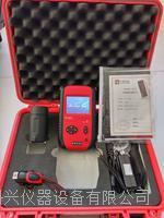裂缝测宽仪 ZT501型