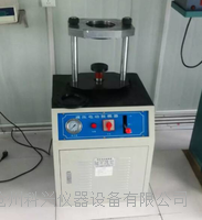 液压电动脱模器 YDT-20型