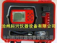 扫描钢筋位置测定仪 ZT702型