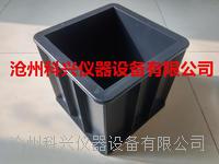 ABS工程塑料试模 150方