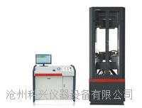 电液伺服钢绞线试验机 WES系列