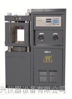 电液式混凝土压力试验机 DYE-2000型