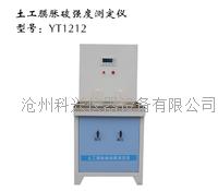 YT1212土工膜胀破强度测定仪