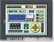 Pro-face觸摸屏GP2601-TC11