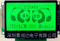 COG液晶屏