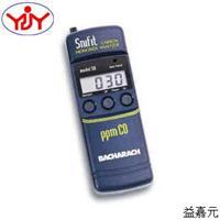 美國巴克拉克BACHARACH 氣體分析儀 Snift