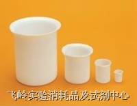 TEFLON燒杯 日本NISSAN RIKON   TEFLON燒杯