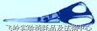 剪刀(109-160) 剪刀(109-160)