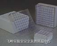 凍存管盒  Nalgene