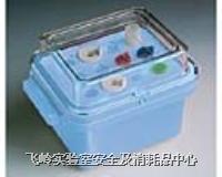 低溫盒 Nalgene