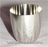 黃鉑坩鍋 Labw