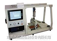電腦式鞋子防滑試驗機 GX-5100