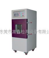 電池高空低氣壓模擬試驗箱 GX-3020-Z