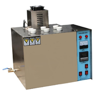 恒温油槽/耐油老化试验机