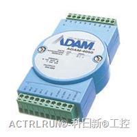 研华数据采集模块ADAM-4050:15路数字I/O模块 ADAM-4050