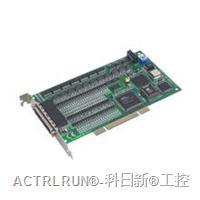 研华数据采集卡PCI-1758UDIO:128路隔离数字量I/O卡 PCI-1758UDIO