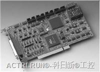 PCI PCL KPCI K 系列-研华运动控制卡