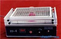 调速振荡器 ZD-4