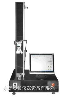 电脑式拉压力试验机 AT-980B