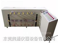 电源线弯折摇摆试验机(360度) AT-360