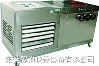 供应电线低温耐挠试验机 AT-998A