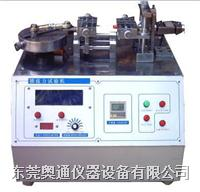 供应插拔力试验机,线材插拔力测试仪 AT-6000