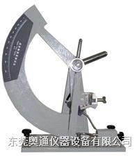 纸张撕裂度测定仪 AT-531A