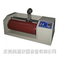 DIN磨耗试验机 AT-360B