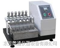 染色耐磨擦试验机 AT-8791