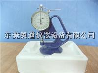 CH-1-S 薄膜测厚仪,皮革测厚规 CH-1-S