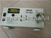*新2016扭力测试仪,奥通可定制各种灯头扭力夹具 HD-800N