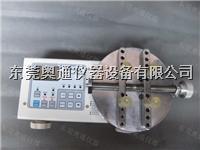 便携式瓶盖扭力测试仪,罐瓶盖扭力测试机 HP-50