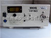HP-50扭力测试仪,HP-100电批扭力测试仪 HP-50