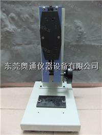 螺旋机架,测力拉力机架,侧摇拉力测试机价 AT-300