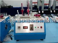 酒精橡皮耐磨试验机 AT-5600