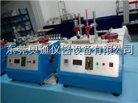 丝印喷油耐磨擦试验机 AT-5600