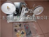 纸带耐磨试验机,RCA耐磨耗试验机,RCA纸带耐磨试验机