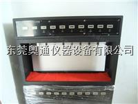 10组常温胶带保持力试验机 AT-720B