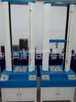 电脑龙门式拉力试验机