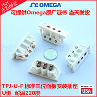 TPJ-U-F熱電偶插座