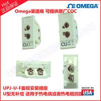 UPJ-U-F熱電偶插座