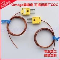 Omega聚酰亞胺Kapton絕緣熱電偶組件=鑫博組裝