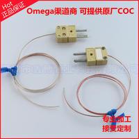 omega熱電偶爐溫測試線=鑫博組裝