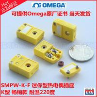 SMPW-K-F熱電偶插座