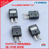 HMPW-J-M熱電偶插頭