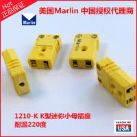 1210-K熱電偶插座